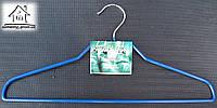 Тремпель металлический в резине Т02, Fashion Paris