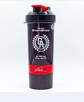 Шейкер 3-х камерный для спортивного питания SMART SHAKER SIGN PHIL HEATH (800мл, чер-крас) 6020030