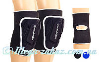 Наколенники волейбольные Zel 4209: PL, эластан, размеры S-L