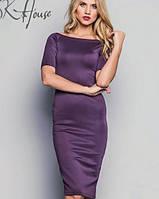 Облегающее платье до колен | Желание sk