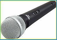 Вокальный динамический микрофон Shure C606