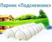 Парники мини-теплицы, агроволокно, сетка затеняющая