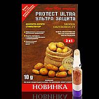 Органик Protect Ultra Протект Ультра 5 ампул 10 г инсекто-фунго стимулятор