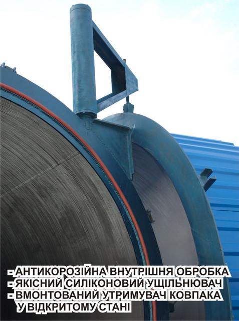 Термомодификация дерева, оборудование