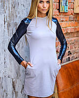 Облегающее платье с рукавами | Vesta sk