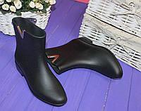 Резиновые сапожки ботинки женские черные 36 р