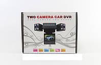 Автомобильный видеорегистратор DVR 3000 / 031