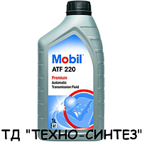 Масло трансмиссионное Mobil ATF 220 (1л)