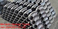 Отвод крутоизогнутый 57х4 мм  ГОСТ 17375-01