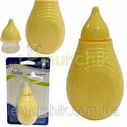 Аспиратор назальный латексный для гигиены носа ребенка (соплеотсос) Lindo