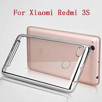 Силиконовый чехол для Xiaomi Redmi 3s / 3 Pro - минимальный заказ 3 шт!