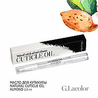 Масло для кутикулы G.Lacolor Natural Cuticle Oil Almond 2,5 мл