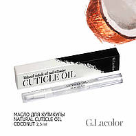 Масло для кутикулы G.Lacolor Natural Cuticle Oil Coconut 2,5 мл