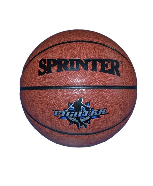 """Баскетбольный мяч """"STORM"""" №7"""