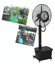 Вентилятор - увлажнитель напольный ENSA. Мобильная система охлаждения воздуха для открытых мест отдыха, фото 3