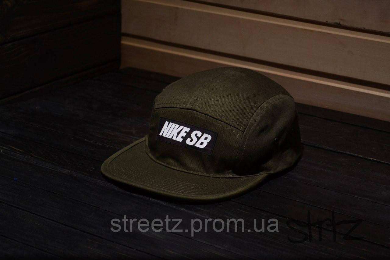 Nike SB 5-panel Cap Кепка Пятипанельная