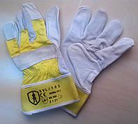 Перчатки рабочие кожаные ЛЮКС