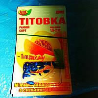 Семена обработанные Дыня( Титовка), фото 1
