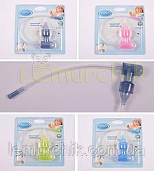 Аспиратор назальный для гигиены носа ребенка (соплеотсос) Lindo