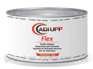 ADI UPP Шпатлевка для пластика Flex 1кг