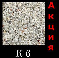 Турецкая Мраморно мозаичная штукатурка крошка для фасада 25кг