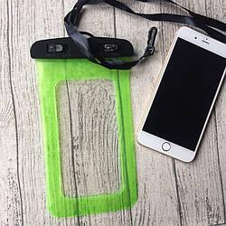 Водонепроницаемый зелёный чехол для iPhone 7 Plus