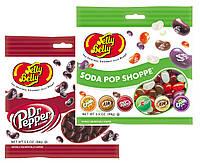 Набор конфет Jelly Belly Dr.Pepper и Jelly Belly Soda Pop Shoppe со вкусом газированных напитков