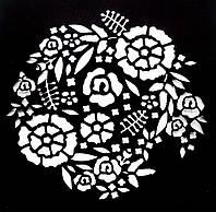 Трафарет/маска Цветы круг 15*15 см,гибкий трафаретный пластик