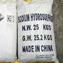 Гидросульфит натрия, фото 2