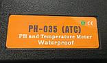 Портативный рН-метр PH-035 ( KL-035 ) в водозащищённым корпусе ( pH/Temp Meter ), АТС, фото 4