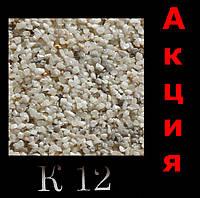 Мраморная мозаичная штукатурка 25кг -К12