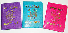 Обложка для паспорта ПВХ Бриск Sarif ОВ-8