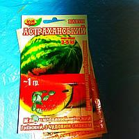 Семена обработанные  Арбуз Астраханский