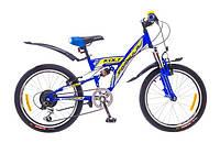 Велосипед 20 Formula KOLT-20 АМ2