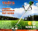 Бензокоса Тайга ТБТ-5200 Professional (3ножа+1леска), фото 2