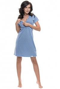 Сорочки для беременных и кормящих мам.
