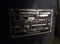 Куплю трансформатор масляный