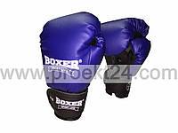 Боксерские перчатки 8 оz Кожвинил (синие)