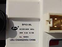 Помпа в сборе для стиральной машины INDESIT LEILI BPX2-35, фото 1