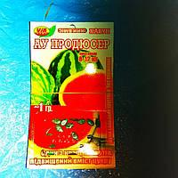 Семена обработанные  Арбуз (Ау продюсер)