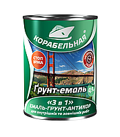 """Грунт-эмаль 3 в 1 """"КОРАБЕЛЬНАЯ"""" 0,9 кг. (красно-коричневая)"""