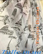 Тюль лен Париж