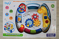 Интерактивный игровой музыкальный столик с жирафчиком свет звук на батарейках в коробке для самых маленьких