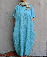 Платье льняное в стиле Бохо №1 цвет на выбор. С карманами, боченок, сводоный крой. Стандарт-батал