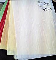 Жалюзи тканевые вертикальные Мадейра