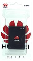 Аккумулятор для телефона Huawei Ascend G510, G525, Y210D, t8951, U8951D, C8813, G520, c8813d