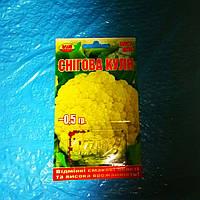Семена обработанные Капуста цветная(Снежный Шар)