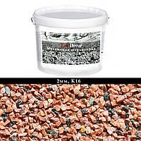 Мозаичная мраморная штукатурка крошка 25кг , фото 1