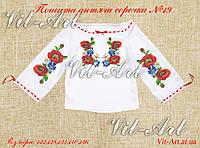 Пошита дитяча сорочка для дівчинки