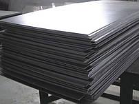 Лист титановый 0,1х200 ВТ1-0 порезка доставка цена